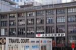 大阪中央郵便局 (3437386505).jpg