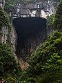 天龙天坑 - Tianlong Sinkhole - 2015.04 - panoramio.jpg