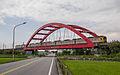 客城二號橋 (10636550025).jpg