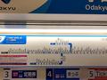 小田急電鉄 新宿駅 運賃表.png