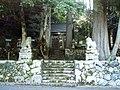 山王宮 - panoramio.jpg