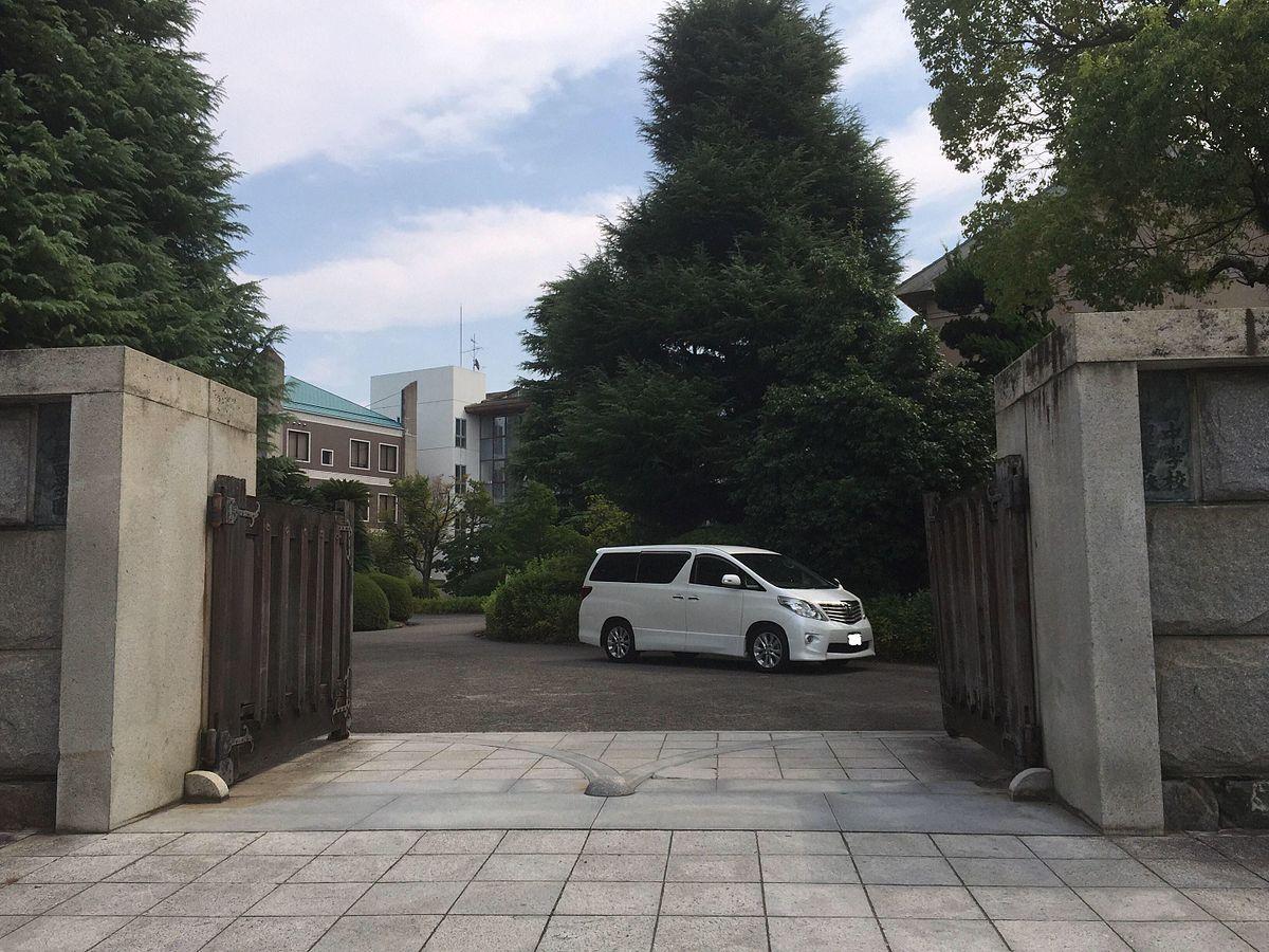 新田高等学校
