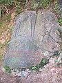 景区导游石刻 - panoramio.jpg