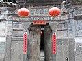 景宁畲乡之窗, 2011-10-03 03.jpg