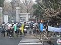 東大入試 2009 (3309968024).jpg