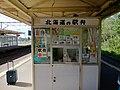 駅弁 (36875866984).jpg