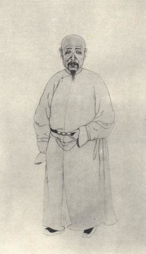 Viceroy of Min-Zhe - Image: 高其倬