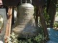 0160Baroque façade of Saint Augustine Church of Baliuag Bells 37.jpg