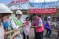09.06 副總統出席「高雄市大樹區做工行善團活動」 (50310714777).jpg