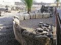 0 friezes from Capernaum byzantine synagogue Abraham OFM.JPG