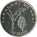 10¢-siaine.jpg