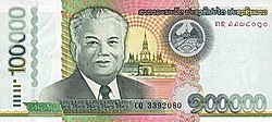 100000 Laotian kip in 2011 Obverse.jpg