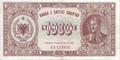 1000 lekë of Albania in 1947 Obverse.png