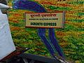 12227 Indore Duronto Express trainboard.jpg