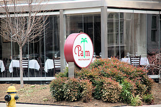The Palm (restaurant) - The Palm restaurant in Washington, D.C.