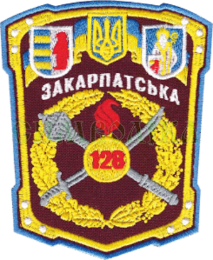 128th Mountain Brigade (Ukraine) - 128th Mountain Brigade shoulder sleeve patch
