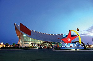 English: HAIPHONG_INTERNATIONAL_EXHIBITION_CEN...