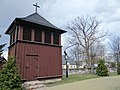 131413 Belfry of Saints Adalbert and Nicholas church in Jeruzal - 01.jpg