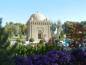 Isma'il ibn Ahmad - Picture of the Samanid Mausoleum, the burial site of Isma'il.