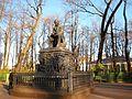 168. St. Petersburg. Summer Garden. Monument I.A. Krylov.jpg