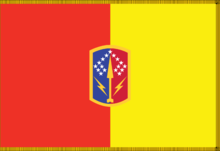 Organizational Colors of the 174th Air Defense Artillery Brigade, Ohio Army National Guard