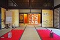 181020 Enman-in Otsu Shiga pref Japan10s3.jpg