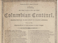 1820 ode ColumbianCentinel Boston.png
