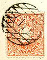 1863issue Sachsen HalfNGr Mi15 11 Altenburg.jpg