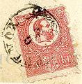 1871issue 5krlitho KH Putnok Ka Mi3a.jpg