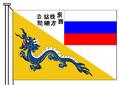 1899kvzd-4.png