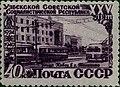 1950 CPA 1487.jpg