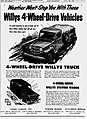 1954 - Turner Motors - 16 Jan MC - Allentown PA.jpg