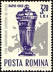 1963 Romania Volleyball European Championships cup.jpg