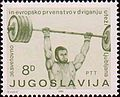 1982 World and European Weightlifting Championships stamp of Yugoslavia.jpg