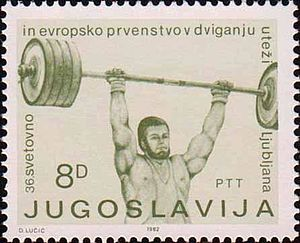 1982 World Weightlifting Championships - Yugoslav stamp dedicated to the championships