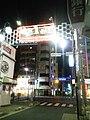 1 Chome Imaike, Chikusa-ku, Nagoya-shi, Aichi-ken 464-0850, Japan - panoramio.jpg