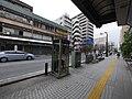 1 Chome Kotobukichō, Atsugi-shi, Kanagawa-ken 243-0003, Japan - panoramio (25).jpg