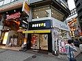 1 Chome Nishiikebukuro, Toshima-ku, Tōkyō-to 171-0021, Japan - panoramio (48).jpg
