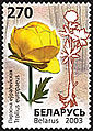 2003. Stamp of Belarus 0507.jpg
