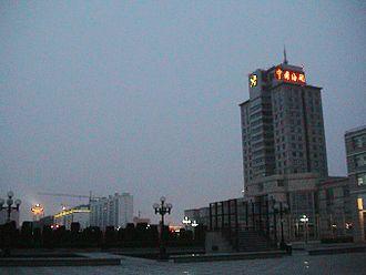 Tianjin Economic-Technological Development Area - TEDA customs, Tianjin (2003).
