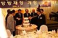 2004년 6월 서울특별시 종로구 정부종합청사 초대 권욱 소방방재청장 취임식 DSC 0167.JPG