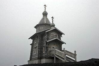 Trinity Church (Antarctica) - A view of Trinity Church, 2005.