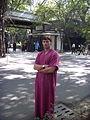 2007 12 Osho center, Pune, India 02.jpg