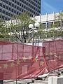 2010 Government Center Boston 7.jpg