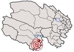 2010 Yushu earthquake.jpg
