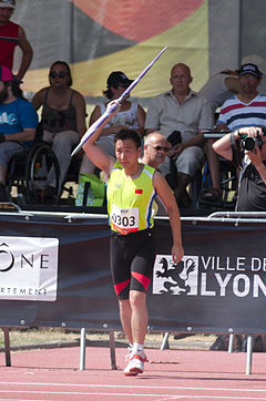 2013 IPC Athletics World Championships - 26072013 - Pengkai Zhu of China during the Men's Javelin throw - F12-13.jpg