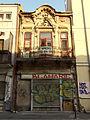 20140816 București 216.jpg