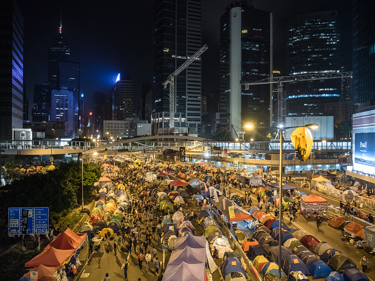 hong kong revolution essay In this text we pose an essential question that focuses our inquiry: did the industrial revolution improve life  (hong kong, singapore, taiwan, south korea) and .