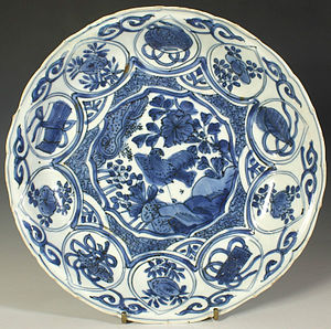 Kraak ware - Kraak porcelain plate 20 cm across