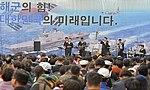 2015.10.19. 2015대한민국해군 관함식 2차 해상사열 및 훈련시범 (22300336172).jpg